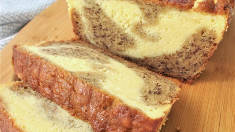 Easy Quick Cream Cheese Swirled Banana Dessert Bread made with Greek Yogurt Recipe - so moist and yummy - by Dreaming in DIY